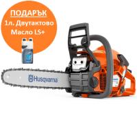 Моторен трион Husqvarna 135 + двутактово масло LS+