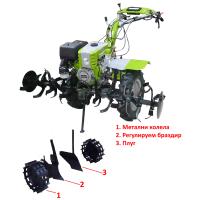 Мотоблок бензинов Gardenia - 1100 M-9 - 9.0к.с.